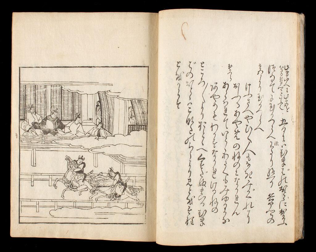 The Juvenile Genji (Osana Genji), Vol. 3