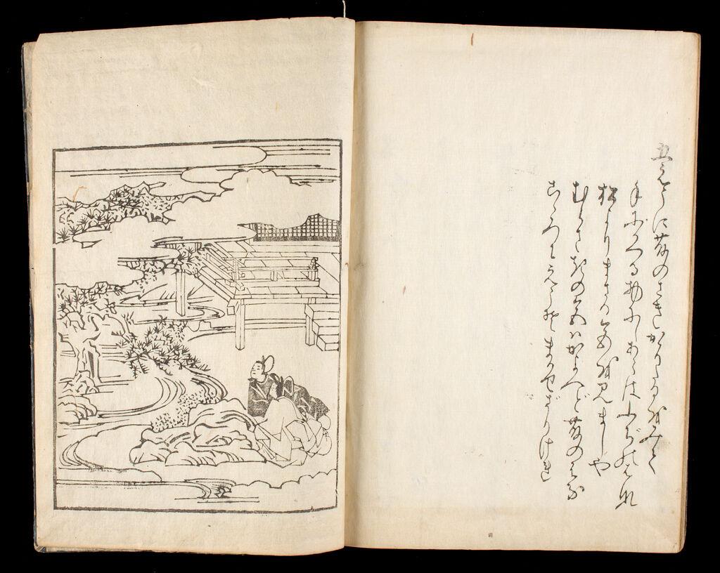 The Juvenile Genji (Osana Genji), Vol. 4