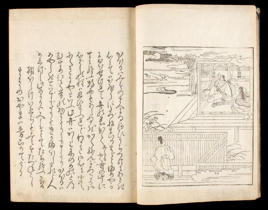 The Juvenile Genji (Osana Genji), Vol. 5