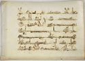 Folio From A Qur'an: Sura 48: 22- Begin 24 (Recto), Sura 48: 24 (Verso)