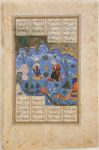 Layla visiting Majnun in the Desert (painting, verso; text, recto), illustrated folio from a manuscript of the Haft Awrang (Seven Thrones) of Jami (d. 1492)