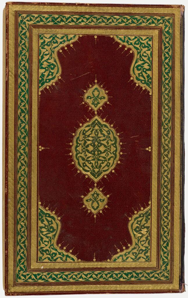 Manuscript Of The Qur'an