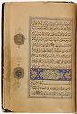 Folio 291 From A Qur'an: Sura 57: 27-29, Sura 58: 1-Begin 2 (Recto), Sura 58: 2-7 (Verso)