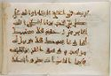 Nine Folios From A Manuscript Of The Qur'an: Sura 34: 43-54 And Sura 35: 1-18