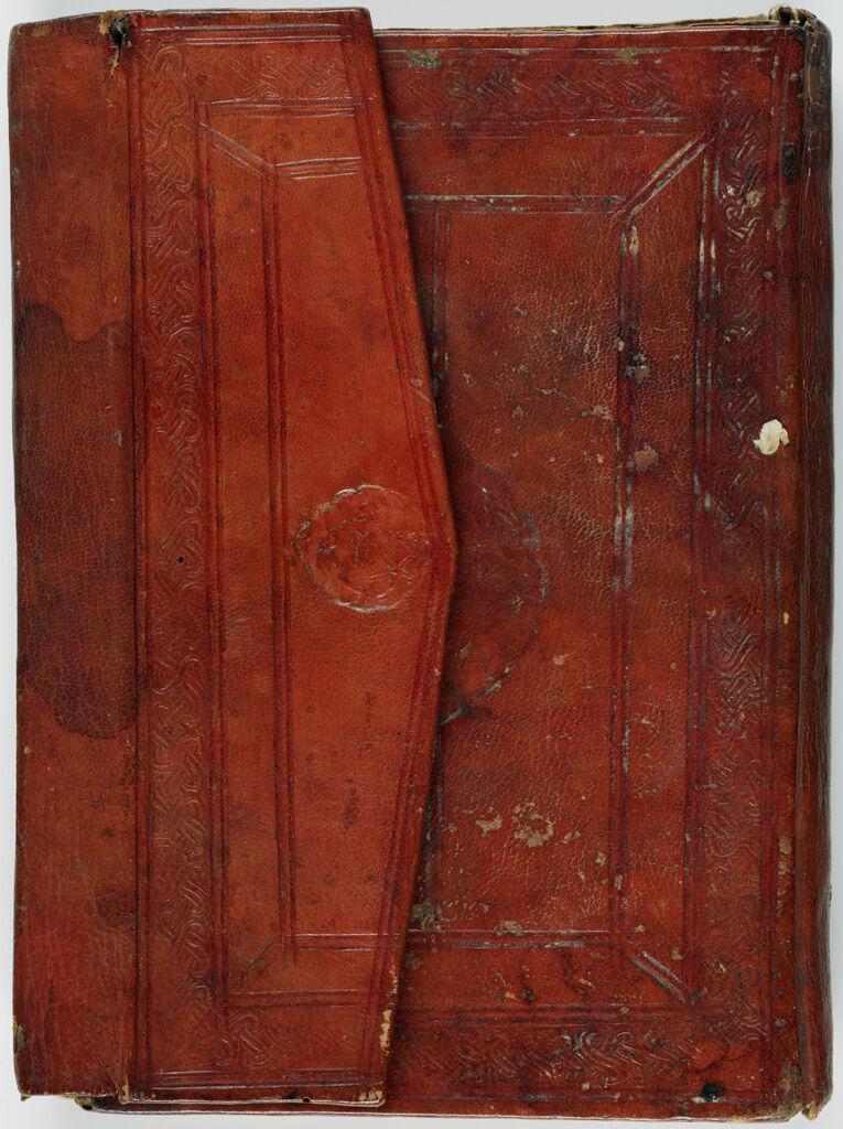 Manuscript Of The Qur'an: Section (Juz') Xiv