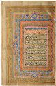 Folio 3 From A Manuscript Of The Qur'an: Frontispiece, Sura 2: 1-4 (Recto), Sura 2: 4-12 (Verso)