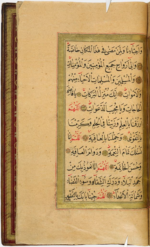 Prayers (Recto), Prayers And Colophon (Verso), Folio 110 From An An`am-I Sharif
