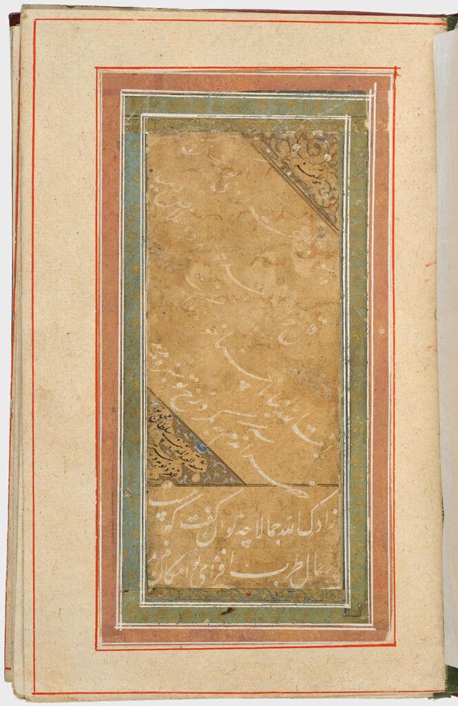 Folio 6 From An Album Of Calligraphic Panels