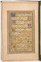 Album Of Calligraphic Panels