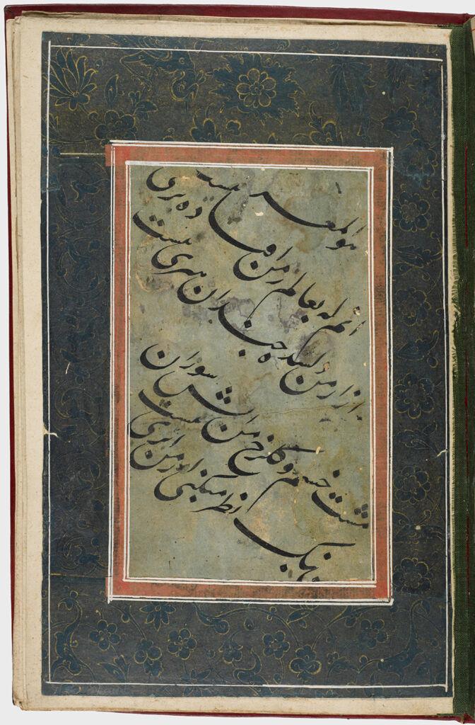 Folio 22 From An Album Of Calligraphic Panels
