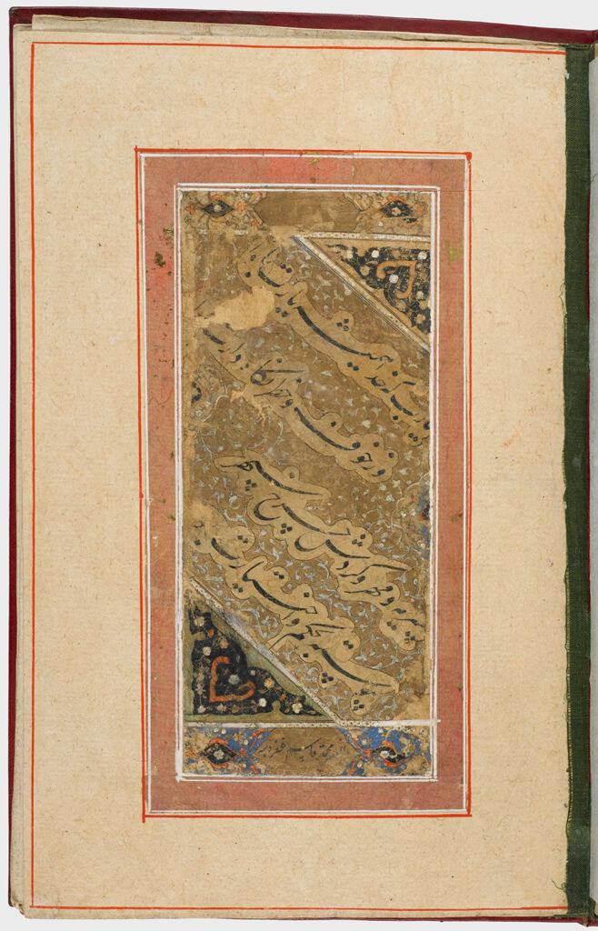 Folio 24 From An Album Of Calligraphic Panels