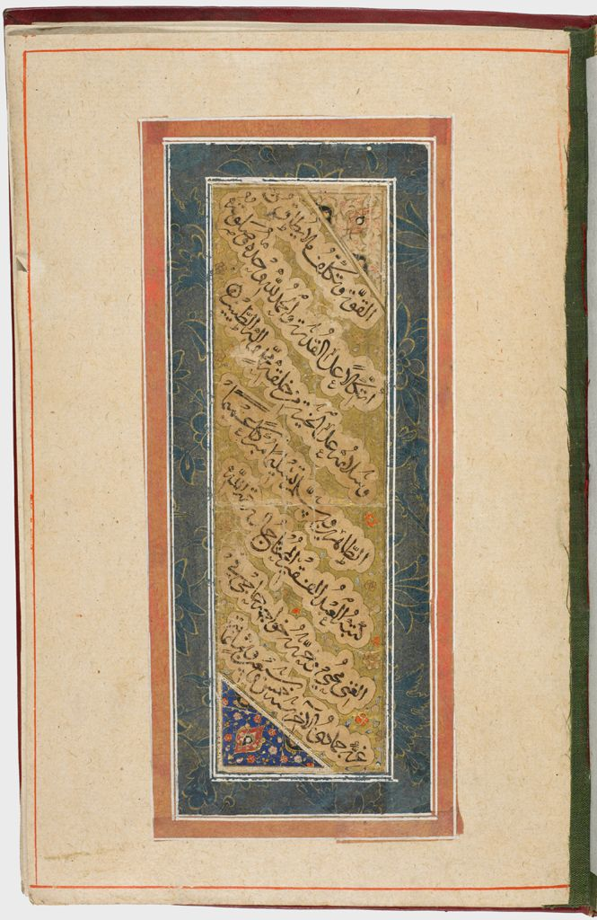 Folio 26 From An Album Of Calligraphy