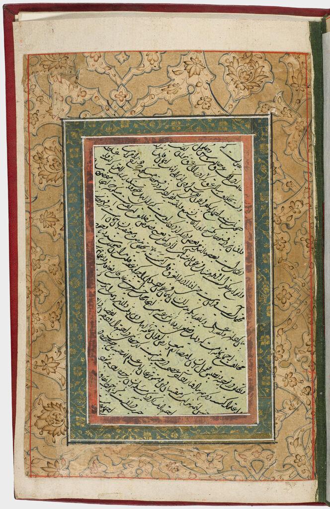 Folio 28 From An Album Of Calligraphic Panels
