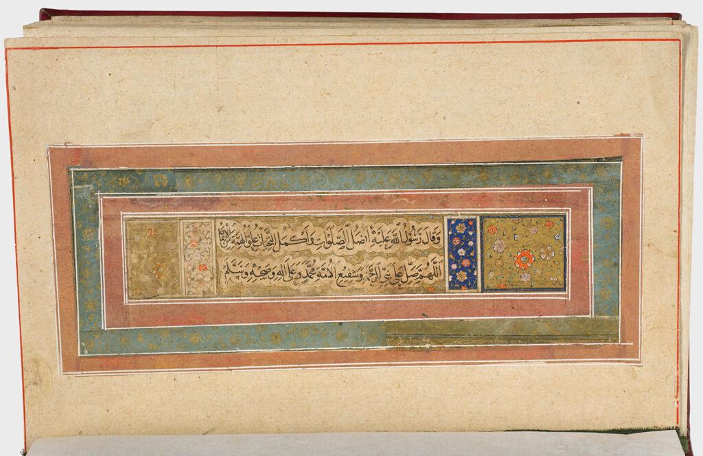 Folio 27 From An Album Of Calligraphic Panels