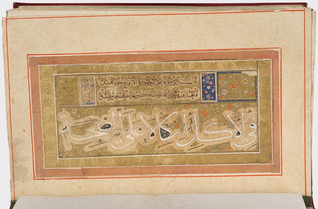 Folio 25 From An Album Of Calligraphic Panels