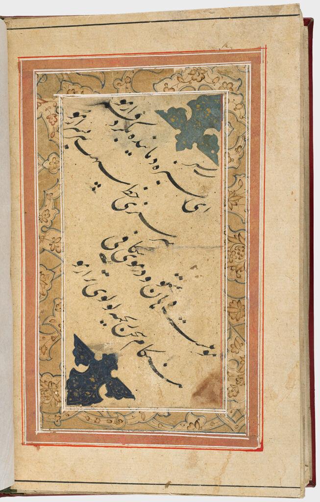 Folio 23 From An Album Of Calligraphic Panels