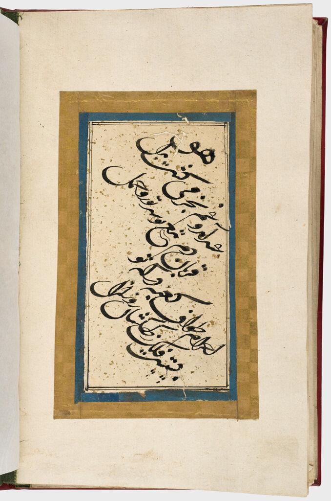 Folio 19 From An Album Of Calligraphic Panels