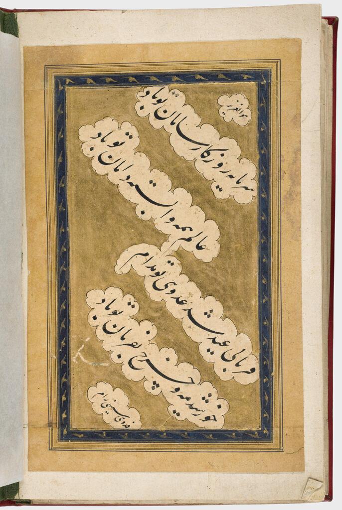Folio 17 From An Album Of Calligraphic Panels