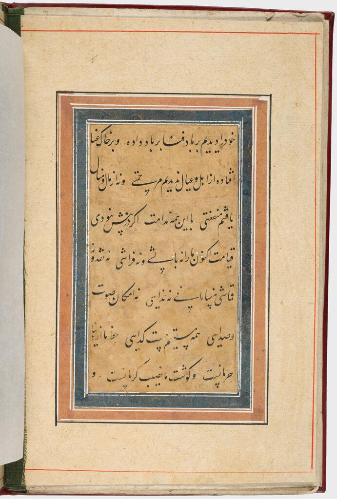Folio 13 From An Album Of Calligraphic Panels