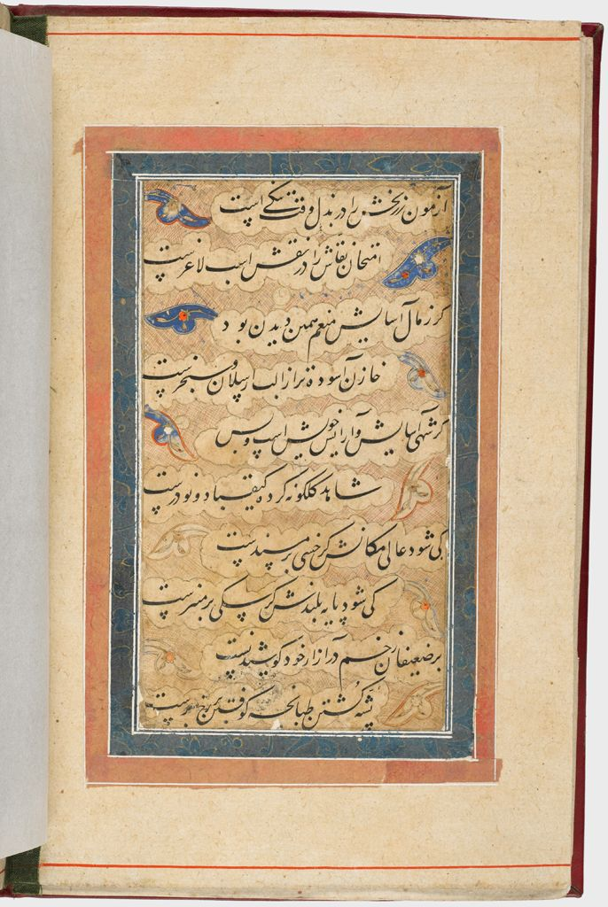 Folio 9 From An Album Of Calligraphic Panels