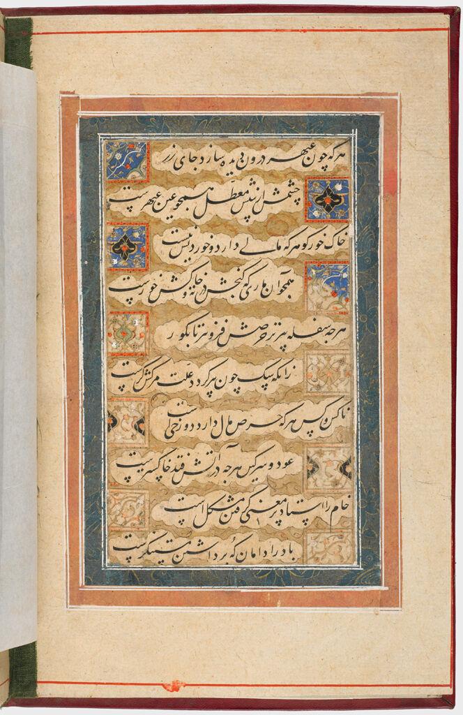 Folio 4 From An Album Of Calligraphic Panels