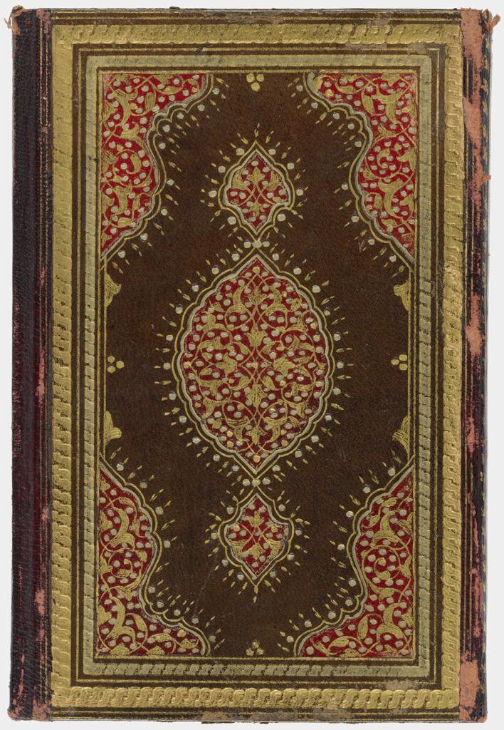 Illustrated Manuscript Of Dala'il Al-Khayrat