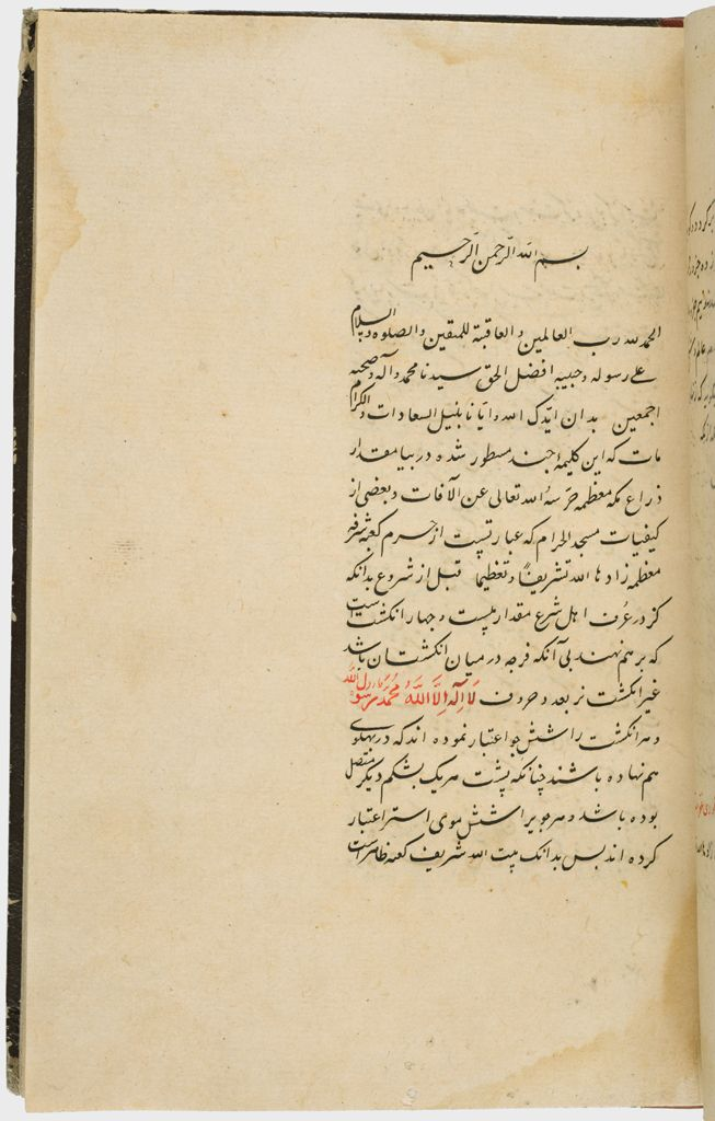 Text (Recto And Verso), Folio 78 From A Manuscript Of A Majmu`a Of Persian Texts
