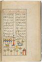 Illustrated Manuscript Of Majmu`ah (Anthology) Of Persian Texts