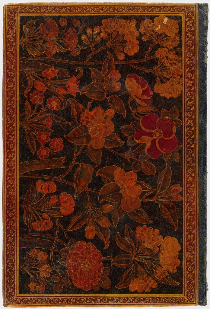 Manuscript Of Fragments Of Mathnavis By `Attar And Nizami