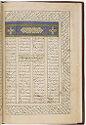 Colophon (Recto), Khusraw Va Shirin Of Nizami (Verso), Folio 74 From A Manuscript Of Fragments Of Mathnavis By `Attar And Nizami