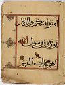 Folio 55 From A Fragment Of A Qur'an: Sura 9: End 61 (Recto), Sura 9: Begin 62 (Verso)