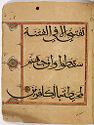 Folio 45 From A Fragment Of A Qur'an: Sura 9: 49 (Recto), Sura 9: 50 (Verso)