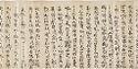 Handscroll Format Text