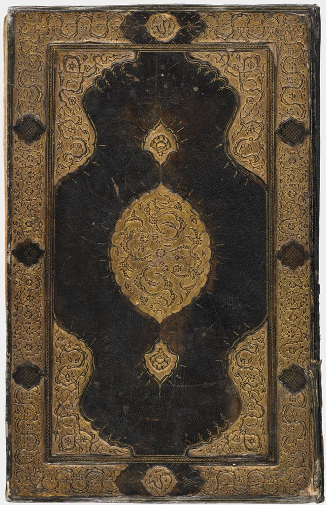 Manuscript Of The Bustan (Orchard) By Sa`di, Written For Sultan `Abd Al-`Aziz (1540-50)