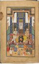 Sa`di's Visit To An Indian Temple (Painting, Recto), Text (Verso), Folio 119 From A Manuscript Of The Bustan By Sa`di, Written For Sultan `Abd Al-`Aziz (1540-50), Overpainting Attributed To Bishndas For The Mughal Emperor Jahangir (R. 1605-27)