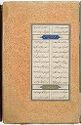 Ghazals (Recto And Verso), Folio 3 From A Manuscript Of A Divan Of Hafiz