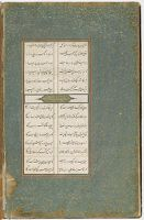 Ghazals (Recto And Verso), Folio 4 From A Manuscript Of A Divan Of Hafiz