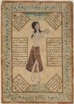 An Image of Majnun with Verses from the Poem Layla va Majnun