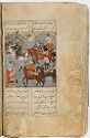 The End Of The Battle (Painting With Text, Verso; Text, Recto Of Folio 50) Illustrated Folio From A Manuscript Of Layla And Majnun By Hamdi