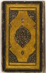 Illustrated Manuscript of the Khamsa by Amir Khusraw of Delhi (d. 1325)
