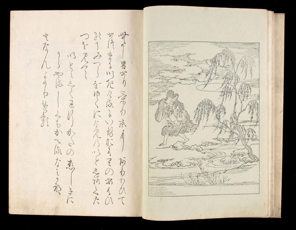 Tales Of Ise (Ise Monogatari)