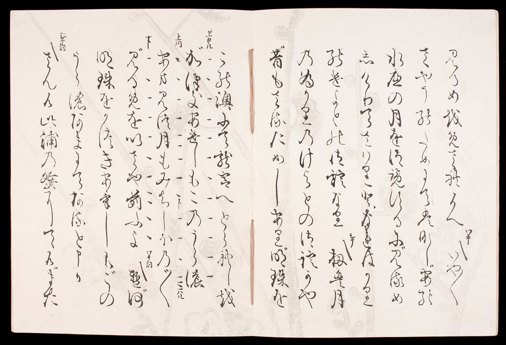 One Of Eight Printed Nō Plays Published By Kōetsu (Kōetsu-Bon Yōkyoku Hachiban)