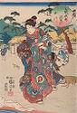 Musashi No Kuni: Chôfu No Tamagawa