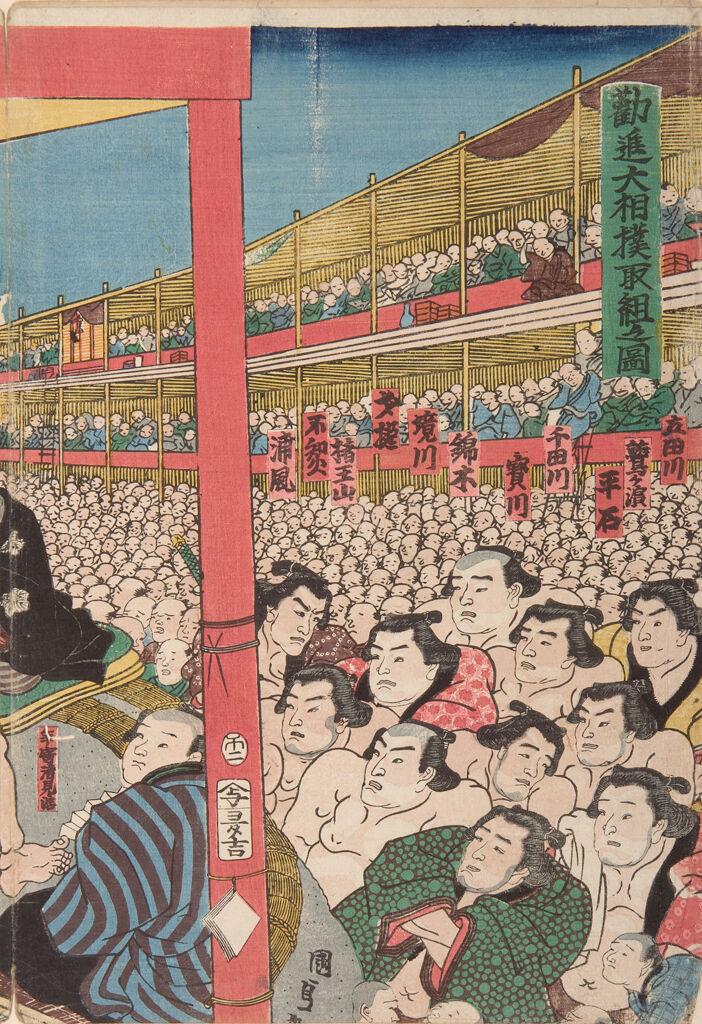 Sumō Wrestling Tournament (Kanzin Ōsumō Torikumi No Zu)