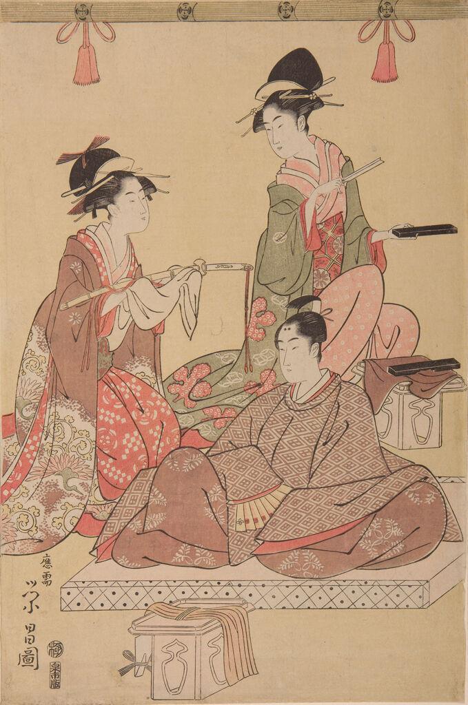 Narihira Ason Shokan Ryaku
