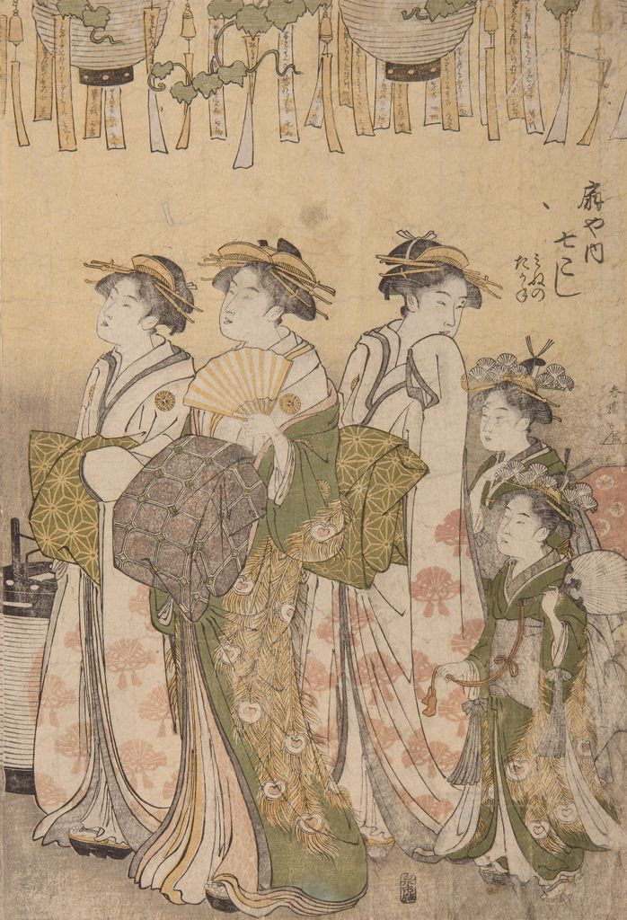 Three Ladies And Two Small Attendants