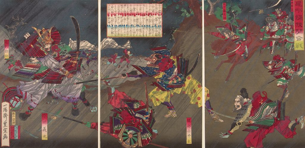 Triptych: Battle Of Okehazama In Bishū, Owari Province (Bishū Okehazama Kassen)