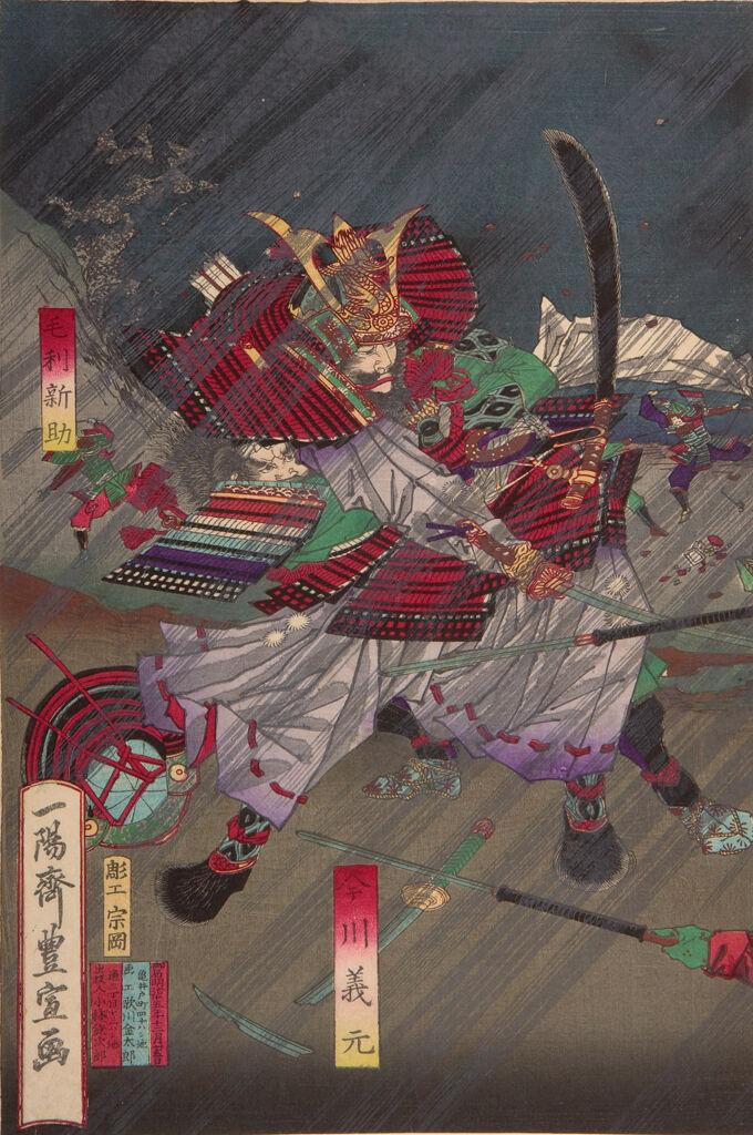 Battle Of Okehazama In Bishū, Owari Province (Bishū Okehazama Kassen)