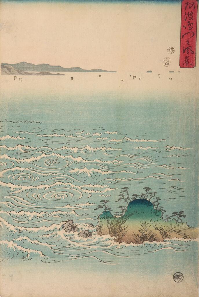 Whirlpools Of Naruto Straits In Awa Province (Awa Naruto No Fûkei)