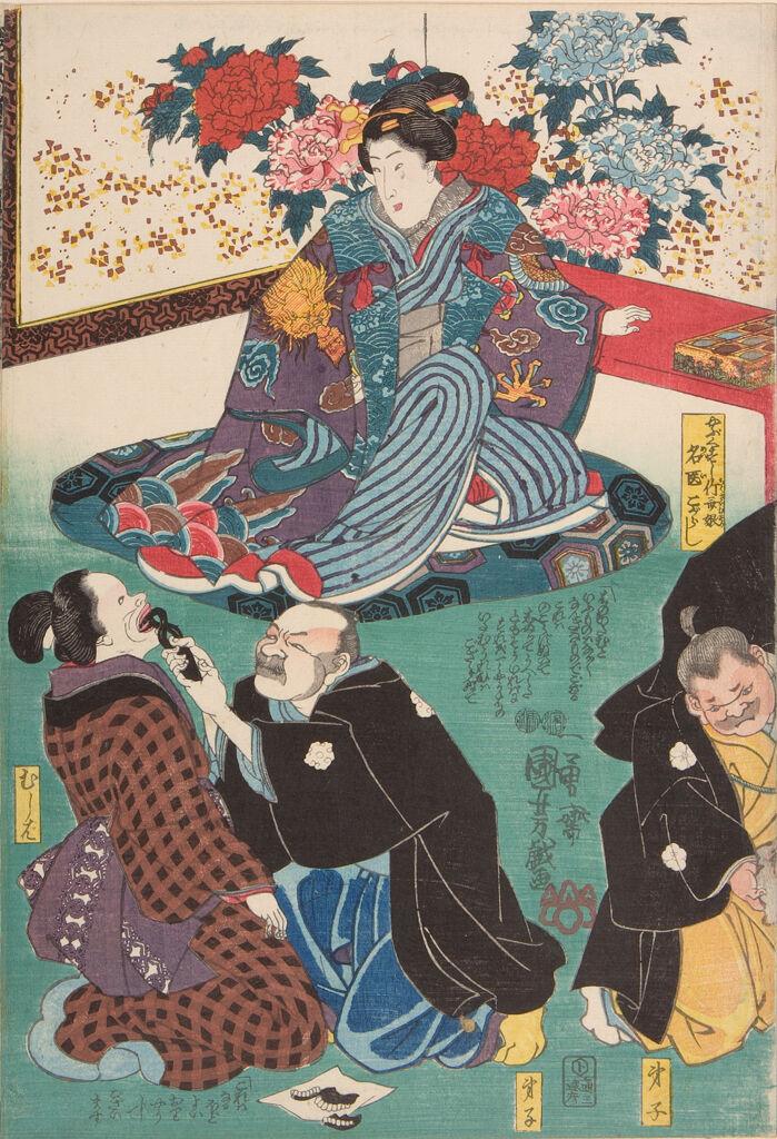 Nambyō Ryōji